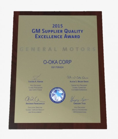 GM Supplier Quality Excellence Award 2015 honsha