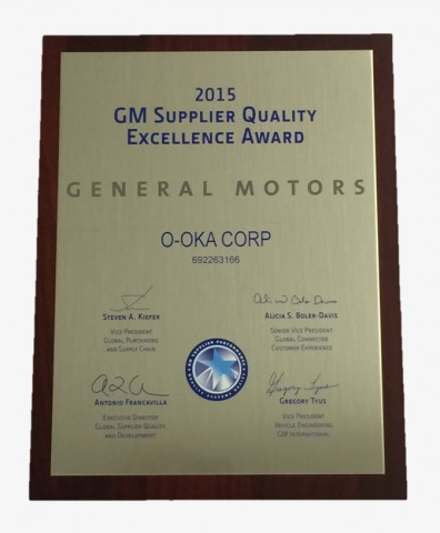 GM Supplier Quality Excellence Award 2015 Muroran