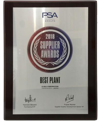 PSA 2018 supplier award