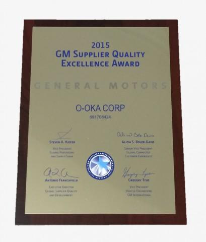 GM2015品質優秀賞