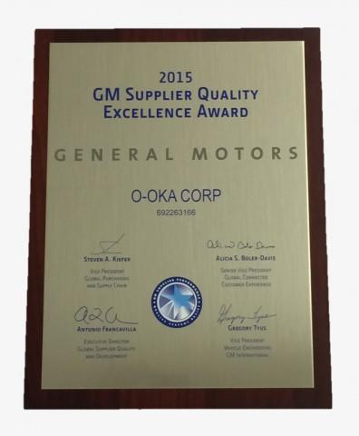 GM2015品質優秀賞(室蘭)